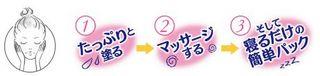 サラサラスリム3.jpg